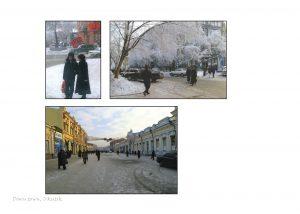 http://travelandpix.com/wp-content/uploads/2020/01/056-page-52-300x214.jpg