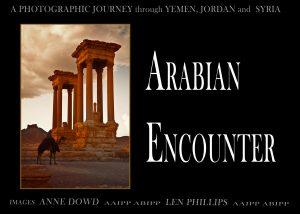 http://travelandpix.com/wp-content/uploads/2020/01/COVER-Arab-300x214.jpg