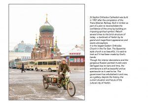 http://travelandpix.com/wp-content/uploads/2021/07/Harbin-Ice-and-Snow-Page-12-L-300x216.jpg