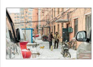 http://travelandpix.com/wp-content/uploads/2021/07/Harbin-Ice-and-Snow-Page-14-R-300x216.jpg