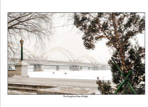 http://travelandpix.com/wp-content/uploads/2021/07/Harbin-Ice-and-Snow-Page-15-R-300x216.jpg