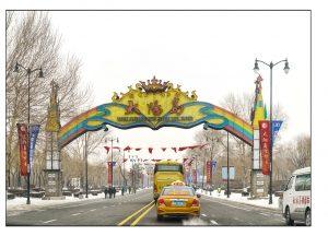 http://travelandpix.com/wp-content/uploads/2021/07/Harbin-Ice-and-Snow-Page-18-L-300x216.jpg