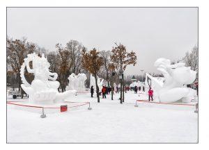 http://travelandpix.com/wp-content/uploads/2021/07/Harbin-Ice-and-Snow-Page-20-L-300x216.jpg
