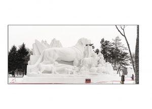 http://travelandpix.com/wp-content/uploads/2021/07/Harbin-Ice-and-Snow-Page-22-L-300x216.jpg