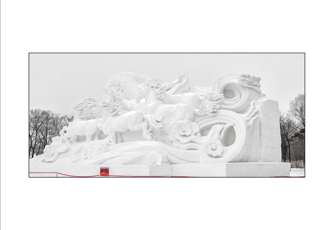 http://travelandpix.com/wp-content/uploads/2021/07/Harbin-Ice-and-Snow-Page-22-R.jpg