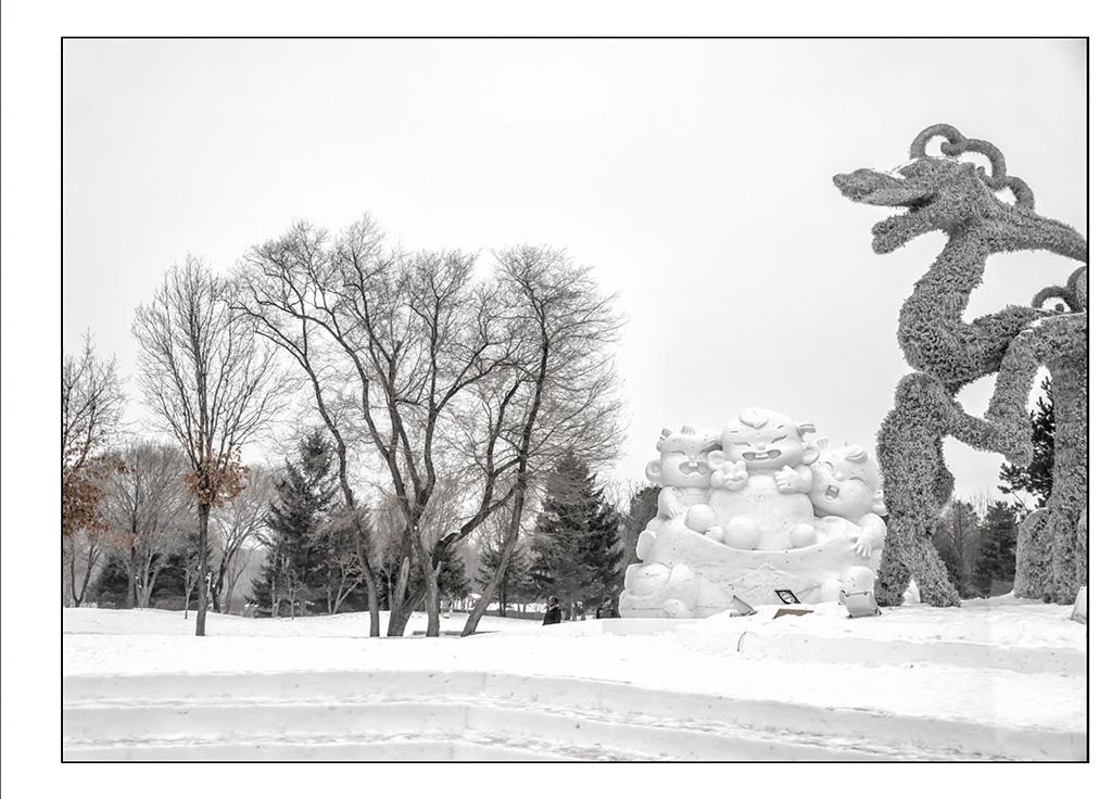http://travelandpix.com/wp-content/uploads/2021/07/Harbin-Ice-and-Snow-Page-23-R.jpg