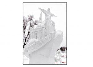 http://travelandpix.com/wp-content/uploads/2021/07/Harbin-Ice-and-Snow-Page-24-L-300x216.jpg