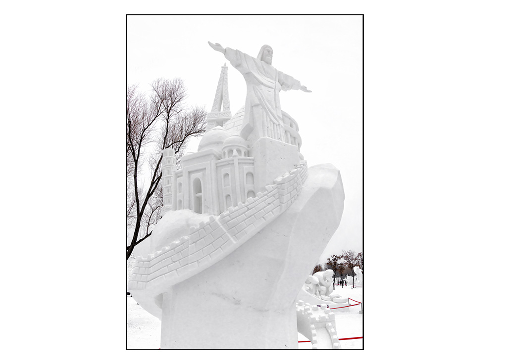 http://travelandpix.com/wp-content/uploads/2021/07/Harbin-Ice-and-Snow-Page-24-L.jpg