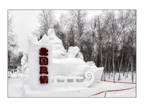 http://travelandpix.com/wp-content/uploads/2021/07/Harbin-Ice-and-Snow-Page-25-L-300x216.jpg