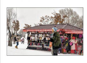 http://travelandpix.com/wp-content/uploads/2021/07/Harbin-Ice-and-Snow-Page-25-R-300x216.jpg