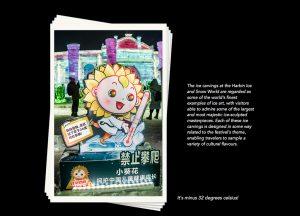 http://travelandpix.com/wp-content/uploads/2021/07/Harbin-Ice-and-Snow-Page-26-L-300x216.jpg