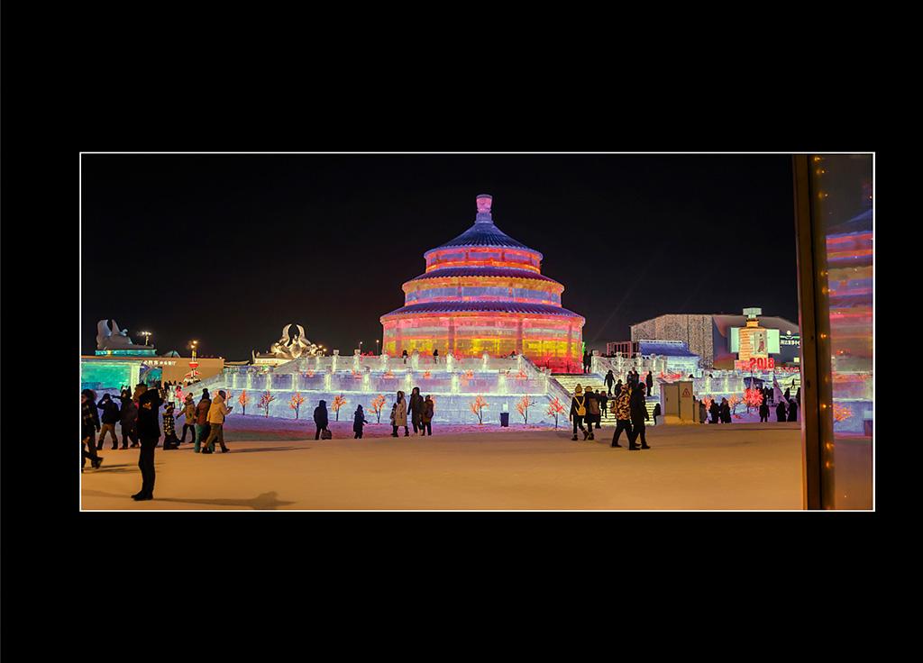 http://travelandpix.com/wp-content/uploads/2021/07/Harbin-Ice-and-Snow-Page-26-R.jpg