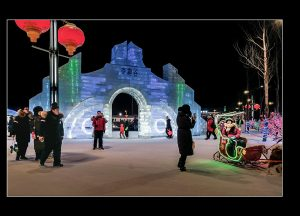http://travelandpix.com/wp-content/uploads/2021/07/Harbin-Ice-and-Snow-Page-27-L-300x216.jpg