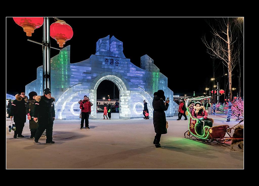 http://travelandpix.com/wp-content/uploads/2021/07/Harbin-Ice-and-Snow-Page-27-L.jpg