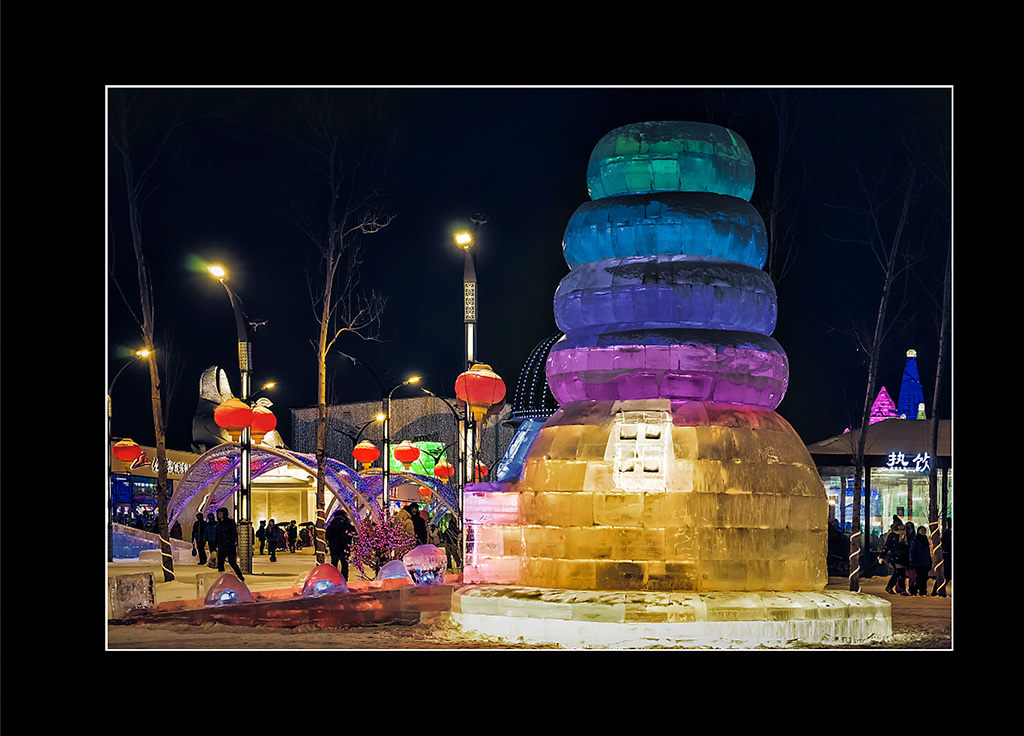 http://travelandpix.com/wp-content/uploads/2021/07/Harbin-Ice-and-Snow-Page-29-R.jpg