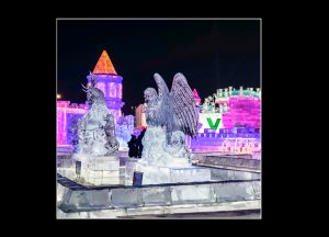 http://travelandpix.com/wp-content/uploads/2021/07/Harbin-Ice-and-Snow-Page-31-L-300x216.jpg