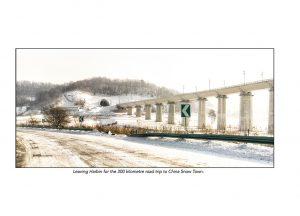http://travelandpix.com/wp-content/uploads/2021/07/Harbin-Ice-and-Snow-Page-32-L-300x216.jpg
