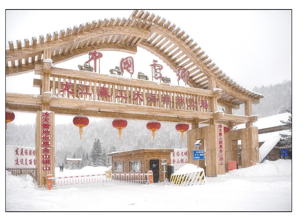 http://travelandpix.com/wp-content/uploads/2021/07/Harbin-Ice-and-Snow-Page-39-L.jpg