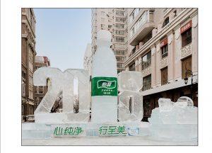 http://travelandpix.com/wp-content/uploads/2021/07/Harbin-Ice-and-Snow-Page-4-R-300x216.jpg