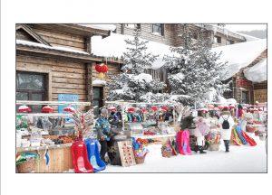 http://travelandpix.com/wp-content/uploads/2021/07/Harbin-Ice-and-Snow-Page-41-R-300x216.jpg