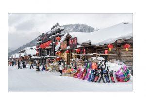 http://travelandpix.com/wp-content/uploads/2021/07/Harbin-Ice-and-Snow-Page-42-L-300x216.jpg