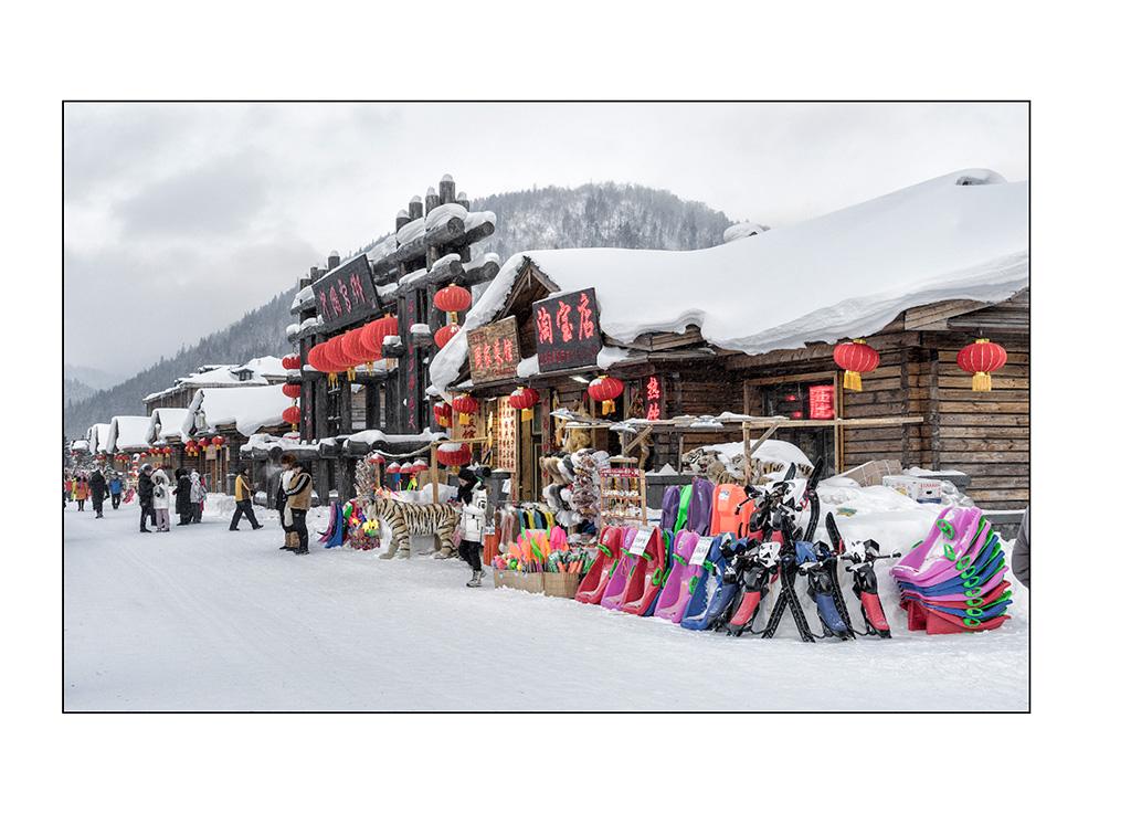 http://travelandpix.com/wp-content/uploads/2021/07/Harbin-Ice-and-Snow-Page-42-L.jpg