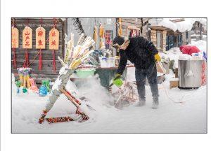 http://travelandpix.com/wp-content/uploads/2021/07/Harbin-Ice-and-Snow-Page-43-R-300x216.jpg