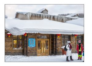 http://travelandpix.com/wp-content/uploads/2021/07/Harbin-Ice-and-Snow-Page-44-L-300x216.jpg
