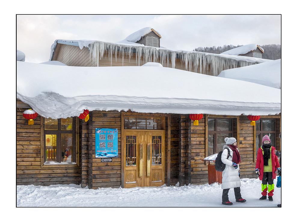http://travelandpix.com/wp-content/uploads/2021/07/Harbin-Ice-and-Snow-Page-44-L.jpg