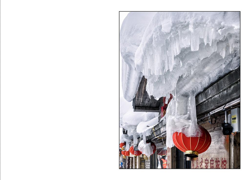 http://travelandpix.com/wp-content/uploads/2021/07/Harbin-Ice-and-Snow-Page-44-R.jpg