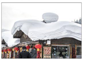 http://travelandpix.com/wp-content/uploads/2021/07/Harbin-Ice-and-Snow-Page-45-L-300x216.jpg