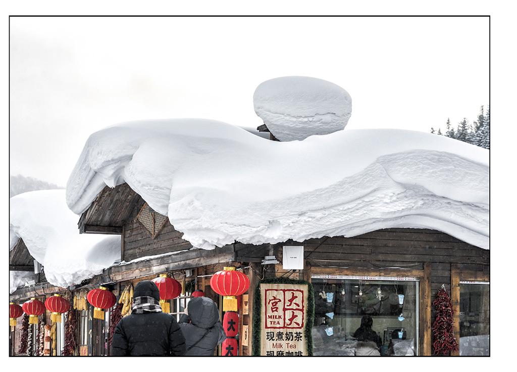 http://travelandpix.com/wp-content/uploads/2021/07/Harbin-Ice-and-Snow-Page-45-L.jpg