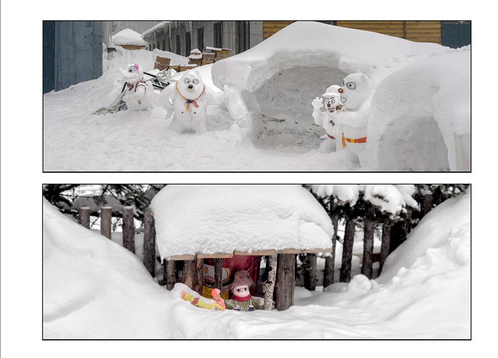 http://travelandpix.com/wp-content/uploads/2021/07/Harbin-Ice-and-Snow-Page-45-R.jpg