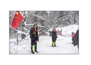 http://travelandpix.com/wp-content/uploads/2021/07/Harbin-Ice-and-Snow-Page-49-L-300x216.jpg