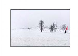 http://travelandpix.com/wp-content/uploads/2021/07/Harbin-Ice-and-Snow-Page-49-R-300x216.jpg