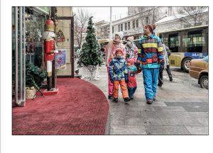 http://travelandpix.com/wp-content/uploads/2021/07/Harbin-Ice-and-Snow-Page-5-R-300x216.jpg