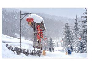 http://travelandpix.com/wp-content/uploads/2021/07/Harbin-Ice-and-Snow-Page-51-L-300x216.jpg