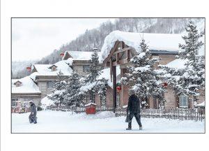 http://travelandpix.com/wp-content/uploads/2021/07/Harbin-Ice-and-Snow-Page-51-R-300x216.jpg