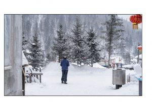 http://travelandpix.com/wp-content/uploads/2021/07/Harbin-Ice-and-Snow-Page-52-L-300x216.jpg