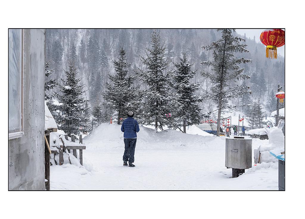 http://travelandpix.com/wp-content/uploads/2021/07/Harbin-Ice-and-Snow-Page-52-L.jpg