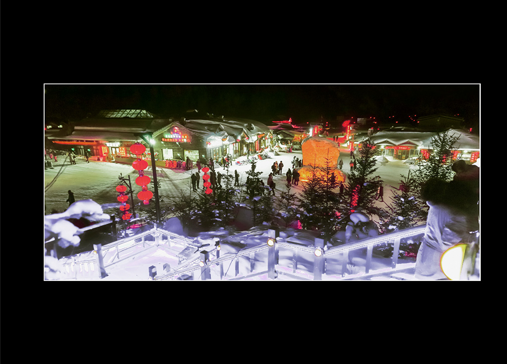 http://travelandpix.com/wp-content/uploads/2021/07/Harbin-Ice-and-Snow-Page-54-R.jpg