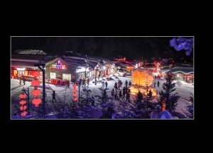 http://travelandpix.com/wp-content/uploads/2021/07/Harbin-Ice-and-Snow-Page-56-L-300x216.jpg