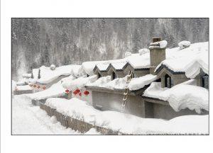 http://travelandpix.com/wp-content/uploads/2021/07/Harbin-Ice-and-Snow-Page-61-R-300x216.jpg