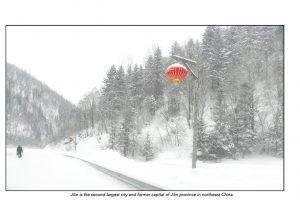 http://travelandpix.com/wp-content/uploads/2021/07/Harbin-Ice-and-Snow-Page-63-L-300x216.jpg