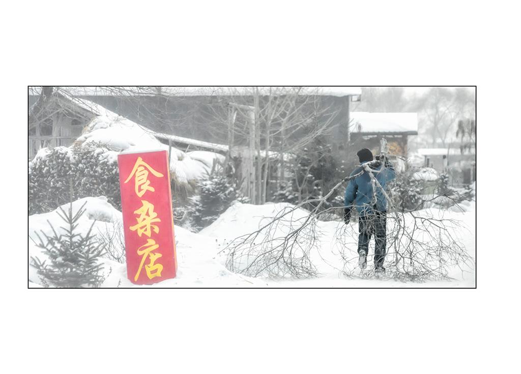 http://travelandpix.com/wp-content/uploads/2021/07/Harbin-Ice-and-Snow-Page-67-L.jpg