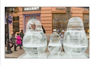 http://travelandpix.com/wp-content/uploads/2021/07/Harbin-Ice-and-Snow-Page-7-R-300x216.jpg
