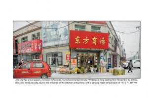 http://travelandpix.com/wp-content/uploads/2021/07/Harbin-Ice-and-Snow-Page-73-L-300x216.jpg