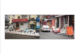 http://travelandpix.com/wp-content/uploads/2021/07/Harbin-Ice-and-Snow-Page-79-R-300x216.jpg