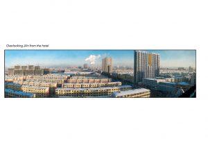 http://travelandpix.com/wp-content/uploads/2021/07/Harbin-Ice-and-Snow-Page-82-L-300x216.jpg