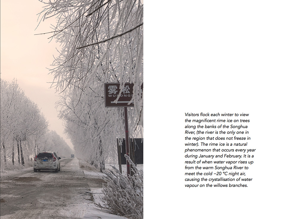 http://travelandpix.com/wp-content/uploads/2021/07/Harbin-Ice-and-Snow-Page-83-R.jpg